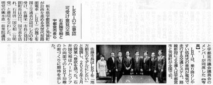 ©公明新聞 2018年2月28日掲載