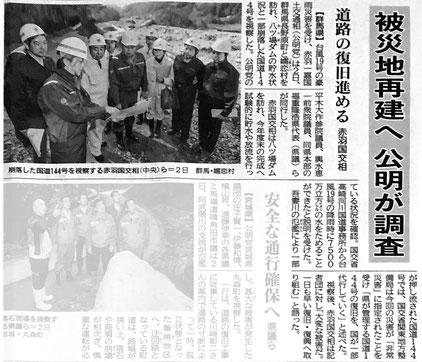 ©公明新聞 2019年11月3日掲載