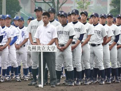 九州共立大学硬式野球部選手名鑑 -