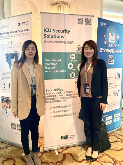 Strategic Account Manager, Chris Wu and Cloud Business Manager, Michelle Fan with the ICD standee poster at the event