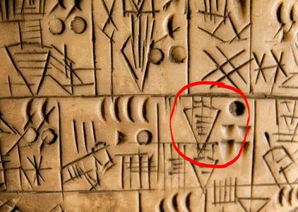 Símbolo sumerio que representa la cerveza