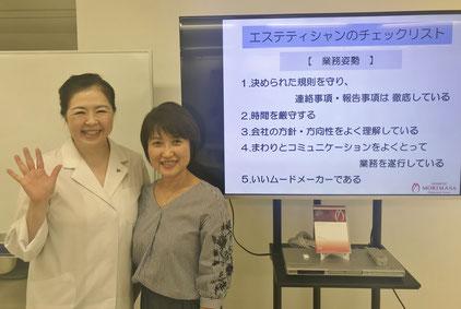 森柾先生と大阪のエステ接客マナー上級講座