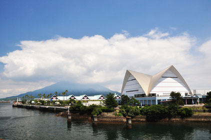 Sakurajima and Io World Kagoshima Aquarium