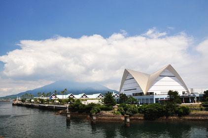 Sakurajima and Io World Kagoshima Aquarium