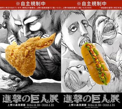 Mmmm, chicken...