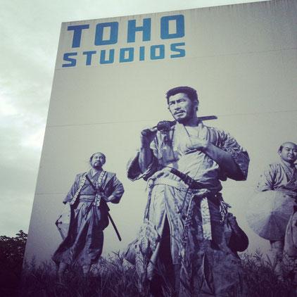 Toho Studios!