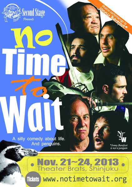 No Time to Wait flyer