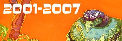 2001~2007年の作品画像です。