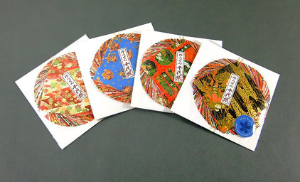 Origami Papier Set - Japanisches Chiyogami 10x10 cm