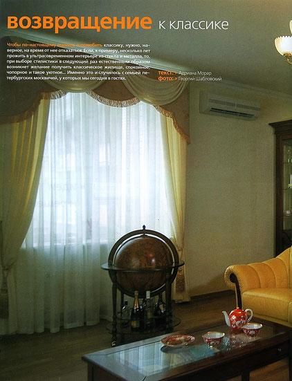 Дизайн интерьеров квартиры. Фотография спальни в квартире на ул. Нахимова.