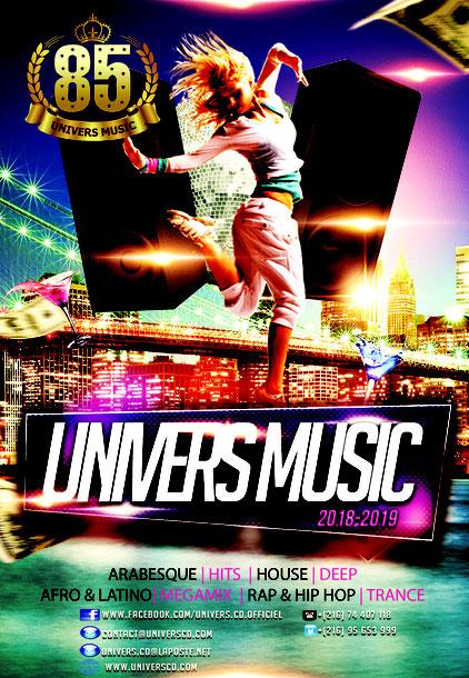 UNIVERS MUSIC 85