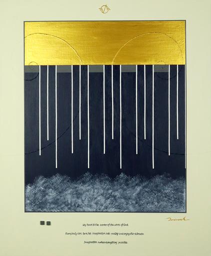 WATERFALL 1   606mm*727mm   F20   2021  acrylic on canvas, wood