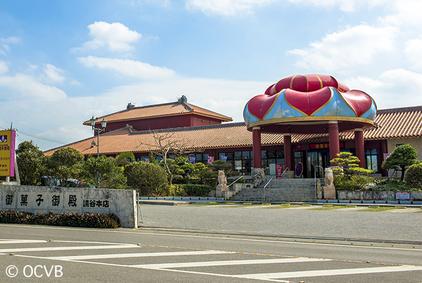 101 沖縄/御菓子御殿