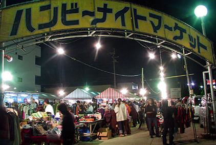 101 沖縄/バンビーナイトマーケット
