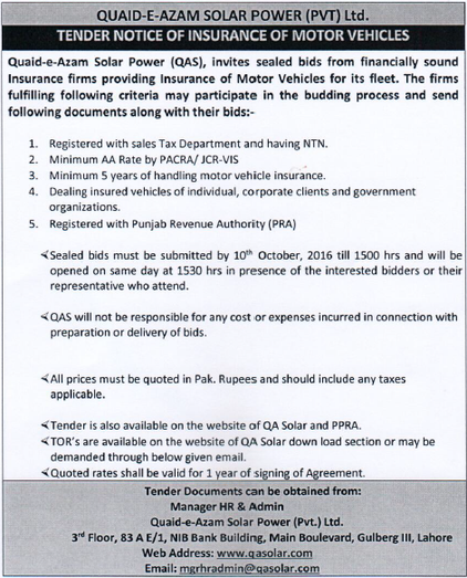 Tender of issuance of office vehicle