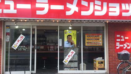 はんこスーパー大宮店 ポスター印刷