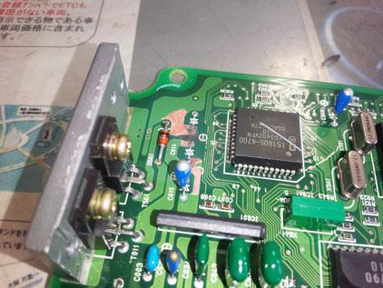 三菱 ローザ マイクロバス エンジンコンピューター修理 89661-26400