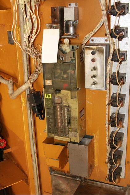 うどん 自動販売機 川鉄計量器