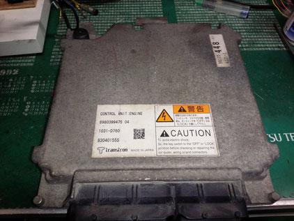 ISUZU エルフ NMR85 エンジン不調 白煙 レール圧センサー