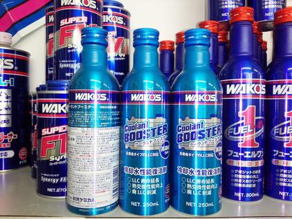 MRワゴン ヒーター効かない 修理 ヒーターコア詰まり 洗浄 WAKO'S クーラントブースター