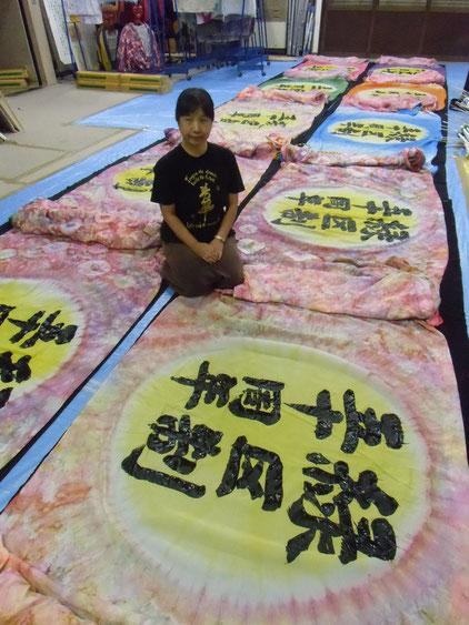 2012.10.14緑区制記念制作