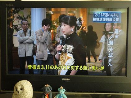 2013.3.7東海テレビの夜のニュース