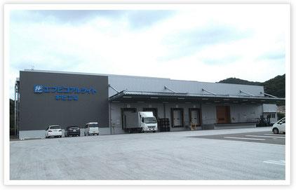 エフピコアルライト本社工場・南側