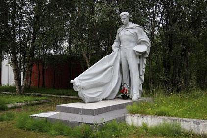 Советским воинам, погибшим в боях за Родину.