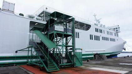 Un ferry à Beppu, île de Kyushu, photo non libre de droits