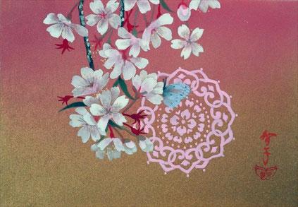 「桜と蝶」 紙本岩彩 SM 47,250円
