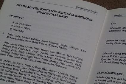 グレードテストの筆記課題のテーマとして揚げられている演奏家のリスト。私はこのリストを参考に古い世代の演奏家のCDを聞き漁りました。