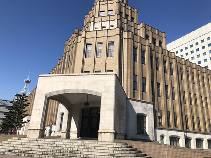 福井地方裁判所・福井家庭裁判所・福井簡易裁判所