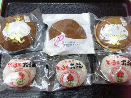 和菓子司やまもとの逸品