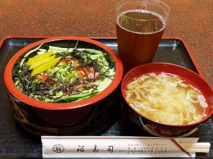 福寿司の逸品
