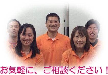 松山市の交通事故むち打ち治療なら、あい整骨院久枝へお電話ください。交通事故の専門家が、あなたの交通事故ムチ打ちを治療します。