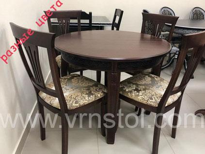 Стол EXT3232