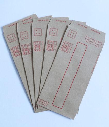 台湾の封筒5枚入り