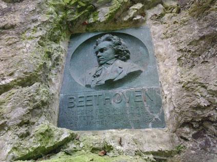 ベートーヴェンの銘板