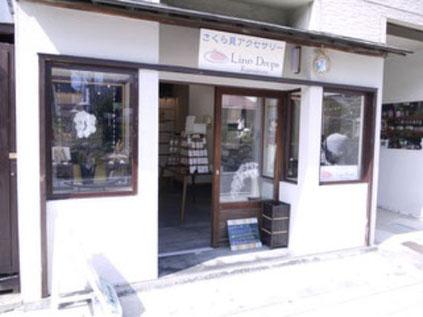 鎌倉のアクセサリーショップLino Drops Kamakura