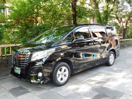 Nobusan KyotoSightsTour taxi by TOYOTA Alphard