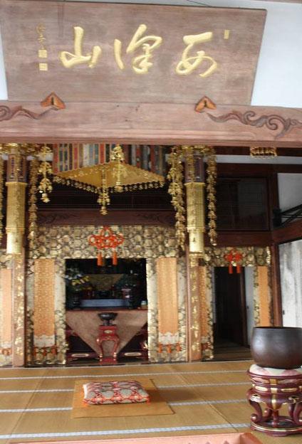 Temple Eishoji  (永昌寺) Intérieur depuis l'entrée
