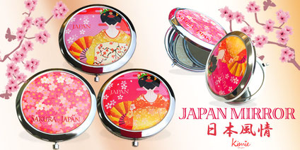 手鏡、コンパクトミラーの説明。桜や舞妓、着物、扇子をあしらった可愛い日本のお土産です。