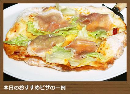 レストラン山本さん家のメニュー_本日のおすすめピザの一例