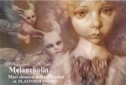 清水真理「Melancholia」DM