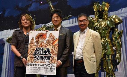 Nobuo Yamada, Shigeki Hosokawa y Kôzô Morishita