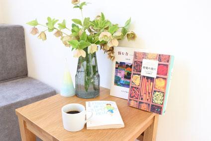 カフェ ライブラリー 佐賀 アサヒ薬局 ホームページ