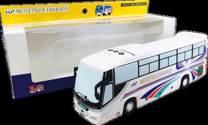 貯金箱 バス型 パッケージ