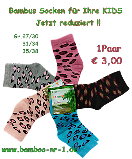 Coole Kindersocken aus Bambus Viskose im Tiger Look