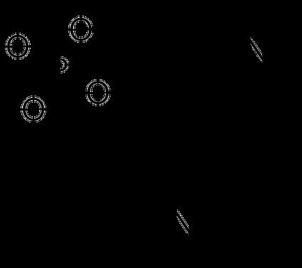 Эругинасцин