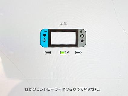 NIntendo Switch ジョイコン故障
